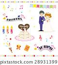 婚禮套 28931399