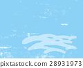 波动 海洋 海 28931973
