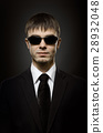 special-service agent 28932048