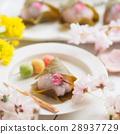 일본식 과자, 일본 과자, 사쿠라모치 28937729