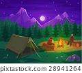 illustration of a mountain landscape 28941264