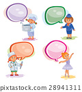 Set icons of small children different professions 28941311