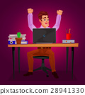 Male worker triumphantly raised his hands 28941330