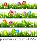 egg grass green 28941552