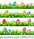 雞蛋 青草 草地 28941555