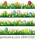 egg grass green 28941566