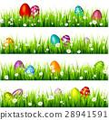 egg grass green 28941591