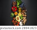 Healthy food 28941823