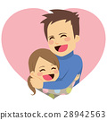 Daughter Hugging Father 28942563