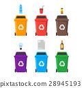 Recycle Bins Set. Vector 28945193