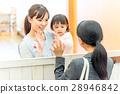 女商人,媽媽,托兒所在公司,接送攝影合作:RYOZAN PARK大塚 28946842