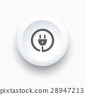 Plug icon on a white simple button 28947213