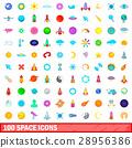 100 空间 图标 28956386