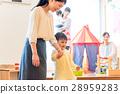 Business woman, mama, nursery school in the company, pick-up photography cooperation: RYOZAN PARK Otsuka 28959283