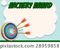 certificate, award, template 28959858