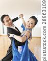 댄스, 댄서, 드레스 28963109