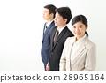 นักธุรกิจหนุ่ม 28965164