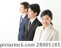 นักธุรกิจหนุ่ม 28965165