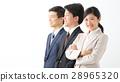 นักธุรกิจหนุ่ม 28965320