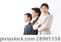 นักธุรกิจหนุ่ม 28965338