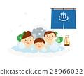 家庭温泉雪例证 28966022