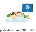 夫妇温泉雪例证 28966023