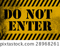 Do not enter sign yellow with stripes 28968261