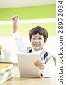 초등학생 학교 28972034