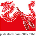 Dragon boat celebration illustration 28972961