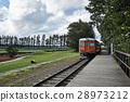 kofuku, station, diesel 28973212