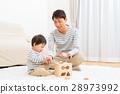가족 싱 르파 이크 멘 아기와 아버지 복사 공간 흰색 배경 28973992