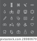 Vector UI Illustration Health Healthcare Hospital Concept 28980670