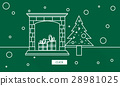 Christmas Celebration Enjoyment Graphic Concept 28981025