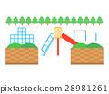 公园 玩具 滑梯 28981261