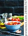 vegetables 28986707