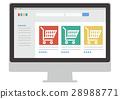 일러스트 소재 가제트 온라인 쇼핑 컴퓨터 28988771