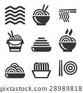 Noodle Icons. Asian Food Bar Logos Set. Vector 28989818