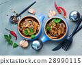 Yellow Dish Mushroom 28990115