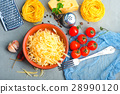 grated cheese 28990120