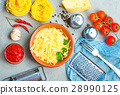grated cheese 28990125