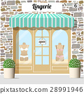 Lingerie shop building facade of stone 28991946