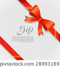 gift ribbon frame 28993169