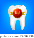 Tooth certificate sign icon. 29002796