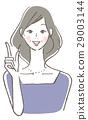 矢量 一個年輕成年女性 女生 29003144