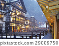 ginzan, onsen, lit 29009750