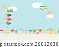 儿童节 飘扬的旗幡 矢量 29012838