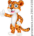 animal cartoon smiling 29014100