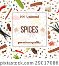 Cooking spices seamless pattern set 29017086