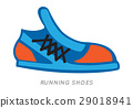 Blue-orange Running Shoes Icon. Isolated on White 29018941