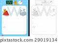 Alphabet Tracing Worksheet 29019134